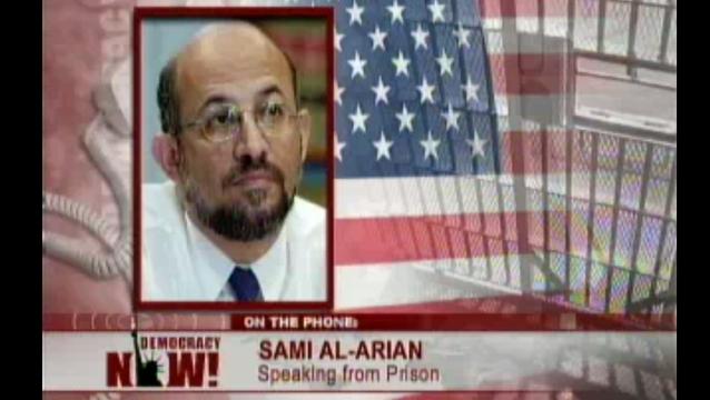 Al arian2007