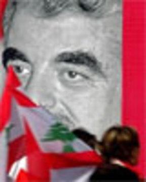 Lebanon2.15.07