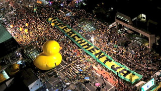 Brazil impeachment2