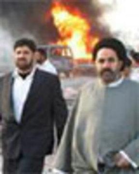 Iraqfire