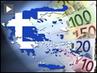 Greece-banknotes