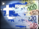 Greece banknotes