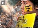Japan nuke button