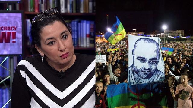 S5 miriyam moroccoprotest