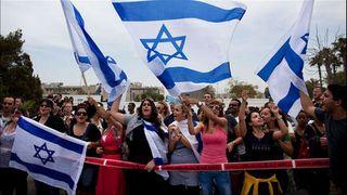 Israel new