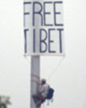 Freetibetpoleweb