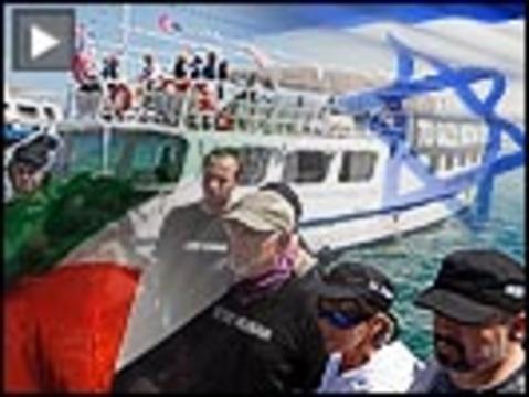 Gaza boat