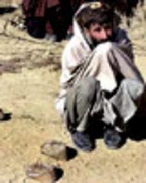 Afghanshoes
