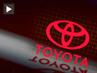 Toyota-segment