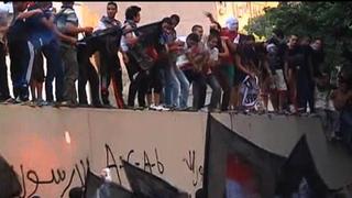 Cairo us embassy