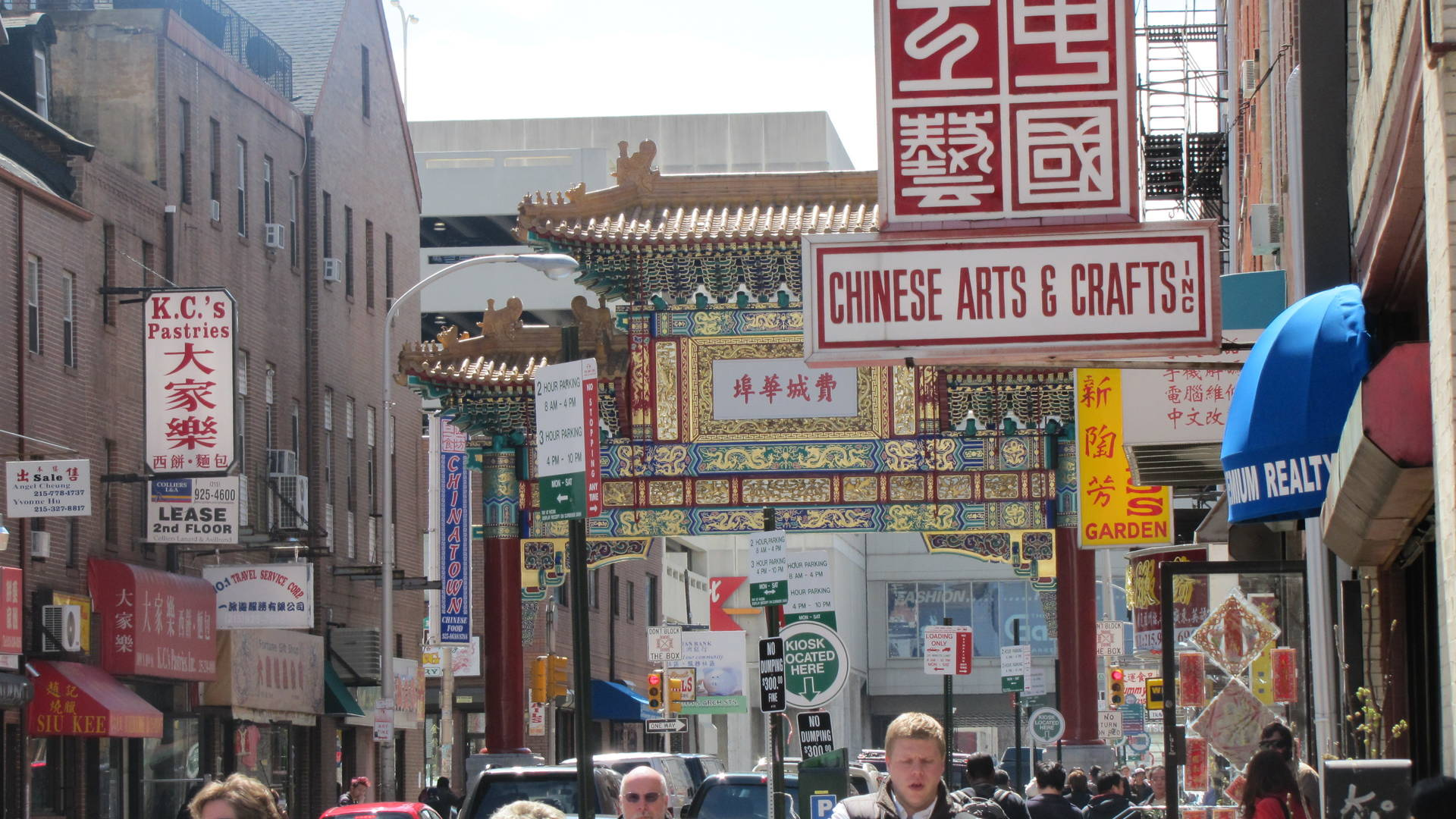 Philadelphia casino chinatown cities of gold casino in sante fe new mexico