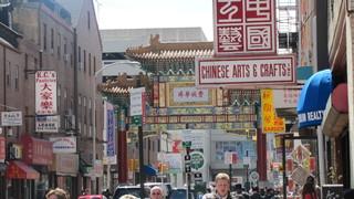 Chinatown-phil