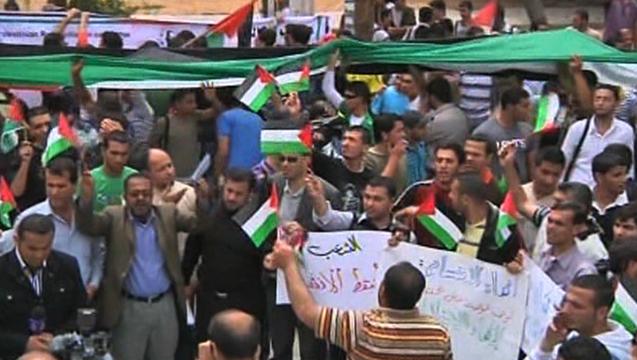 Palestinianresistance