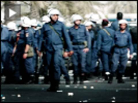 Bahrain security