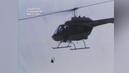 Move-police-bombing-philadelphia-1985