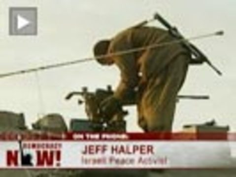 Halper1 web
