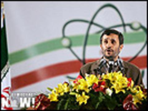 Iran iaea nuclear