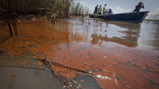 Bp oil spill deepwater gulf mexico 2