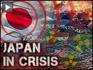 Japan_button